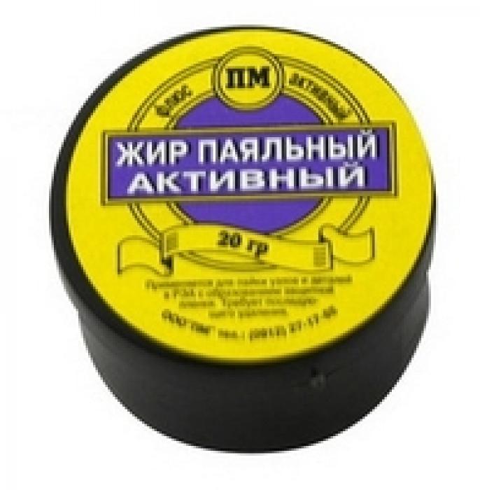 Купить Жир паяльный активный для пайки узлов с образованием защитной пленки 20г с доставкой по России в магазине Автогаджетс